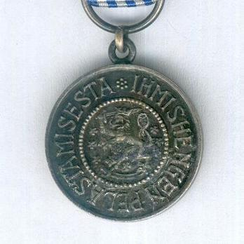 Miniature Life Saving Medal Reverse