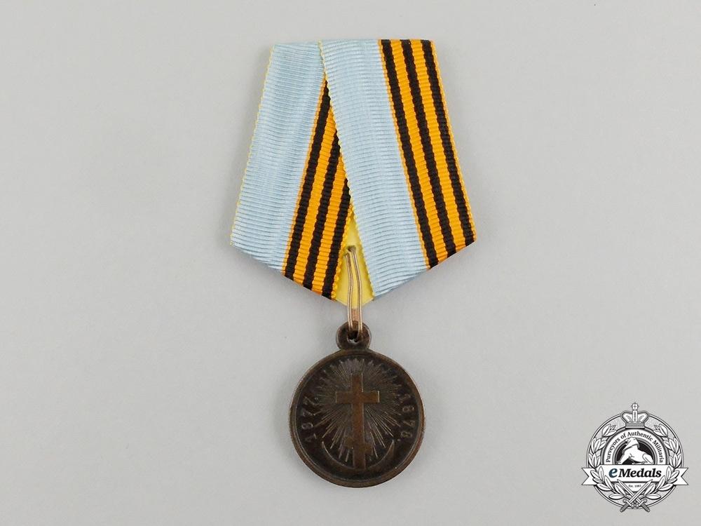 Cc 1779