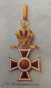 Order of Leopold, Type III, Civil Division, Commander Cross