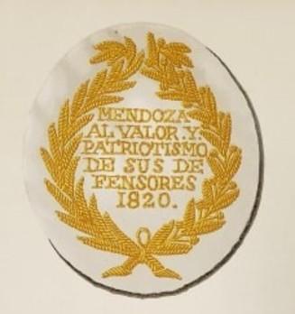 Medal (for Officers) Obverse