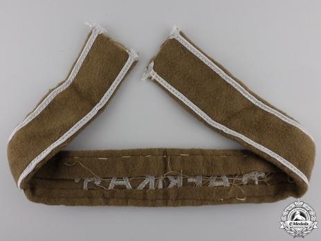 Luftwaffe Afrika (Campaign) Cuff Title  Reverse