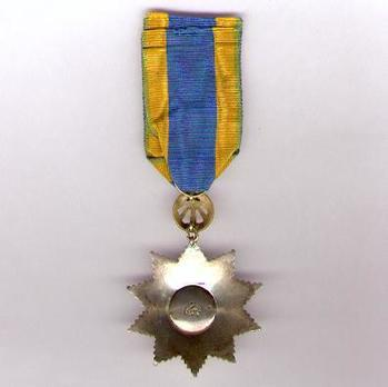 II Class Officer (Republic, 1954-) Reverse
