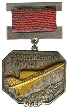Honoured Pilot of the USSR Medal Obverse