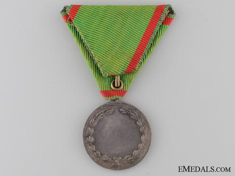 Sanayi Medal, in Silver Reverse