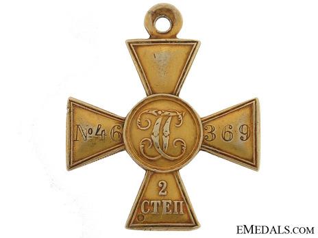 Saint George II Class Cross Reverse