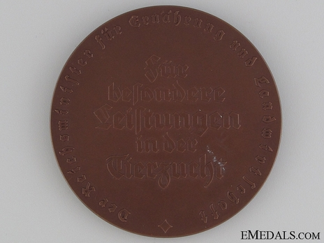 Merit Medal of the Reich Minister for Food and Agriculture Reverse