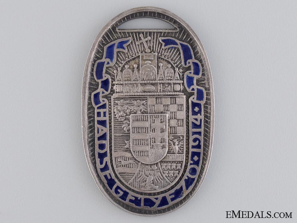 A 1914 war medal 544e9da0be2e0