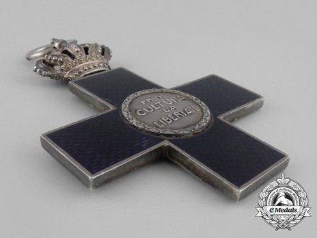 Order of Cultural Merit, Type I, Commander's Cross Reverse
