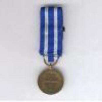"""Miniature Bronze Medal (for Afghanistan, with """"ISAF"""" clasp)  Reverse"""