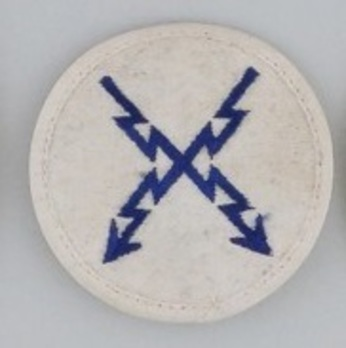 Kriegsmarine Enlisted Men Teletypist Insignia Obverse