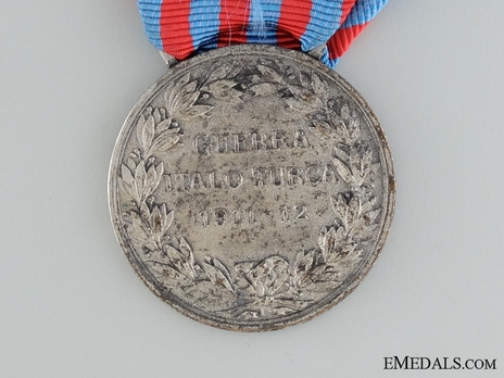 "Silver Medal (stamped ""S.J."", with silvered bronze) Reverse"