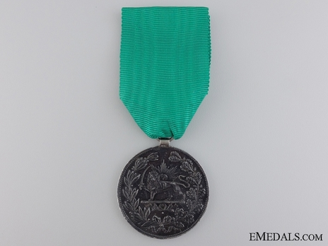 Medal for Bravery (Military Valour), II Class Obverse