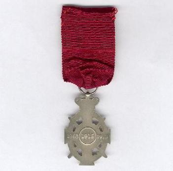 Royal Order of George I, Military Division, Commemorative Cross, in Silver Reverse