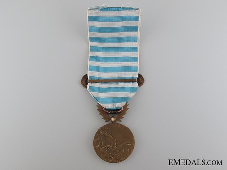 """Bronze Medal (with """"LEVANT"""" clasp, stamped """"GEORGES LEMAIRE"""") Reverse"""