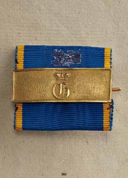 Military Long Service Medal, 1867-1914, I Class Gold Bar for 21 Years (in bronze gilt)