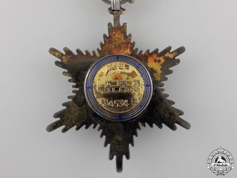 Order of Service Merit, IV Class Reverse