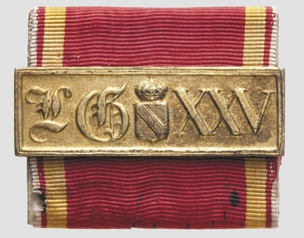 Military Long Service Bar, I Class (1831-1868) (for 25 Years) Obverse