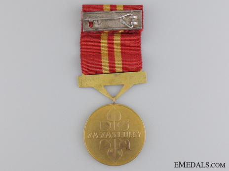 Order of the Military Victory Cross, Type II, V Class Reverse
