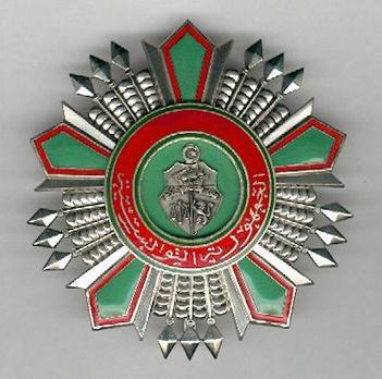 Order of the Republic, Type II, Grand Officer Breast Star