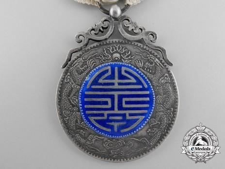 Royal Birth Blessing Medal Obverse