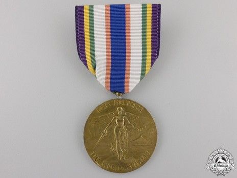 Victory Medal Obverse