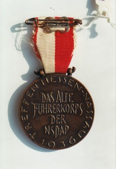 Gau Hessen Nassau Commemorative Badge Reverse