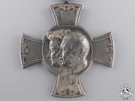 Silver Cross (Silvered) Obverse