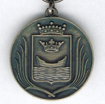 Commemorative Medal of the Liberation of Helsinki Observe