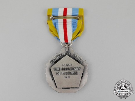 Defense Superior Service Medal Reverse