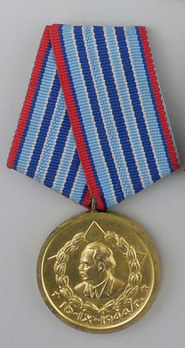 Medal for Long Service in the Ministry of Internal Affairs, III Class Obverse