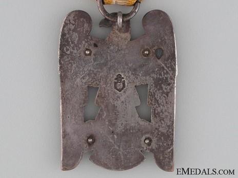Silesian Eagle, II Class (with oak leaf wreath, in silvered bronze) Reverse