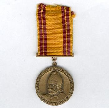 Order of Gediminas, Type II, III Class Medal Obverse