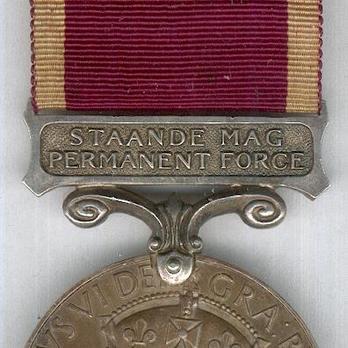 Silver Medal (1949-1952) Suspension Bar