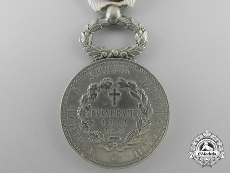 Commemorative Medal for the Battle of Grahovac 1858 Reverse