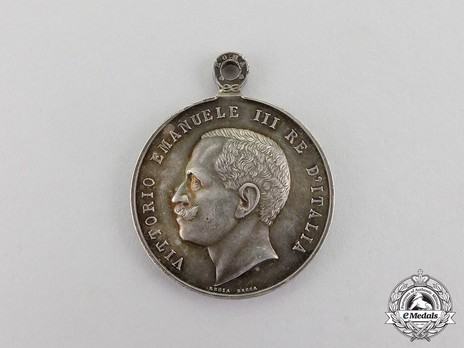 Royal House Remembrance Medal, in Silver Obverse