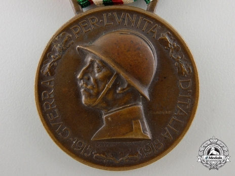 Bronze Medal (for Soldiers) Obverse