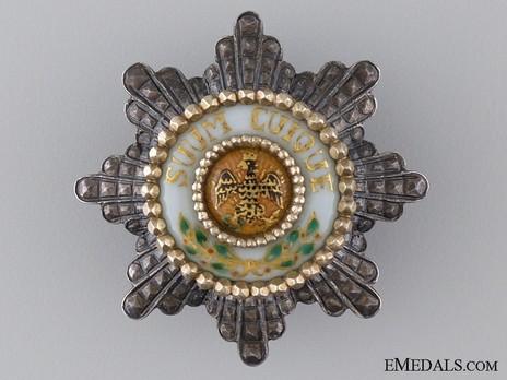 Breast Star (Prinzen size circa. 1900) Obverse