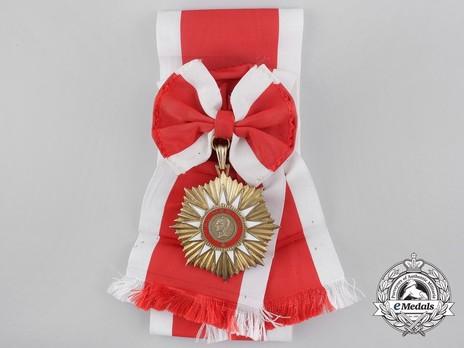 Grand Cross (1957-1974) Obverse