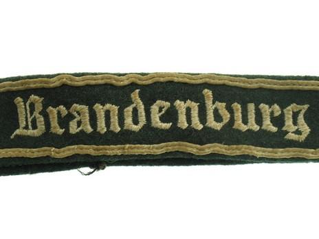 German Army Brandenburg Cuff Title Obverse