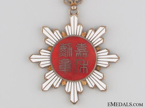 Order of the Golden Grain, I Class Sash Badge Reverse