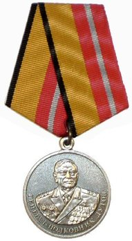 Colonel-General Dutov Circular Medal Obverse