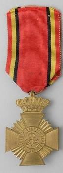 II Class Cross (for Bravery, 1919-1934) Reverse