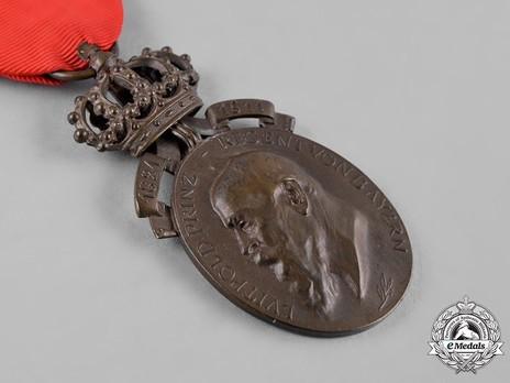 Prince Regent Luitpold Medal, Bronze Medal (with crown) Obverse