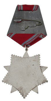 Order of the People's Freedom, 1941-1944, II Class (second issue) Reverse