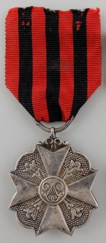 II Class Medal (for Long Service) Obverse