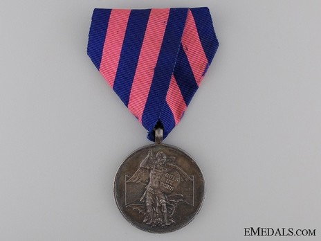 Royal Order of Merit of St. Michael, Silver Medal Obverse
