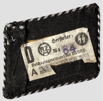 SS-Schule Braunschweig 2nd pattern Non-Commissioned Staff & Cadets Collar Tabs Reverse