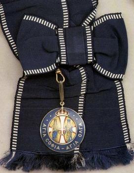 Royal Order of St. Olga & St. Sophia, I Class Cross Obverse