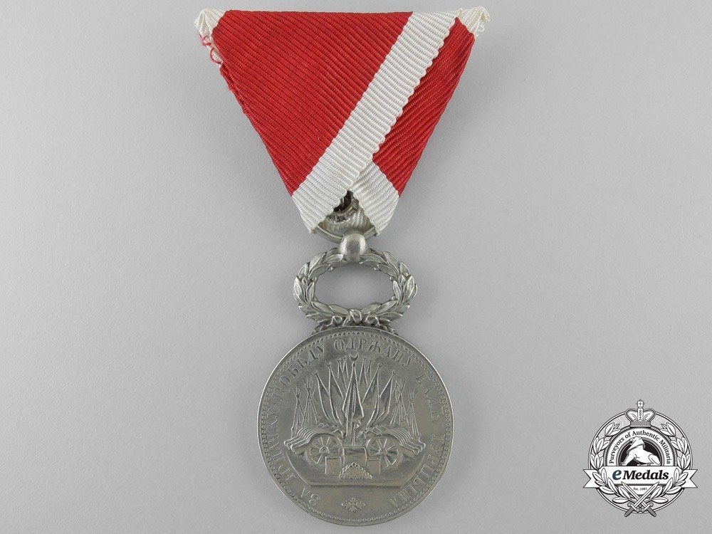 Commemorative+medal+for+the+battle+of+grahovac+1858+1