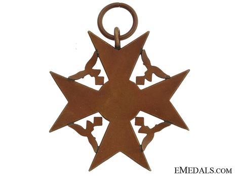 Spanish Cross for Next of Kin Reverse